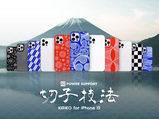 【 終於搵返係日本既感覺 - Power Support Air Jacket kiriko for iPhone 12 系列】